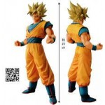Goku SSJ2 - Master Stars Piece Especial Color Edition